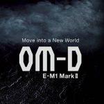 OLYMPUS OM-D E-M1markⅡが正式発表、簡単な解説