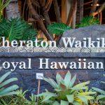 初めてハワイ旅行、シェラトン・ワイキキ・ホテルに宿泊しました