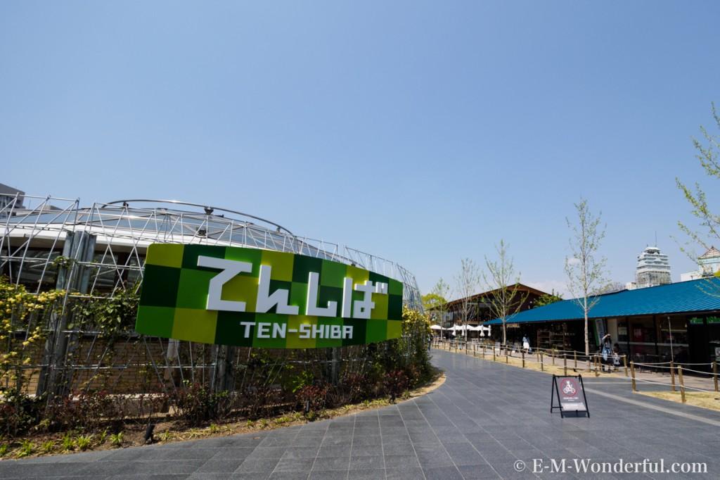 20160419 P4190007 1024x682 - あべのハルカス、天王寺動物園で撮影 その1