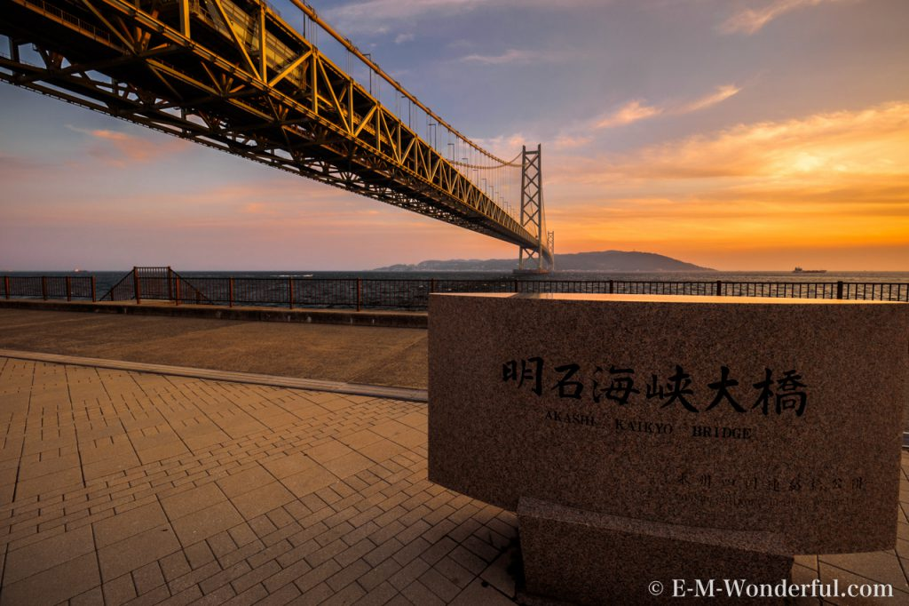 20160502 P5021750 1024x682 - 明石海峡大橋を見るために舞子公園に行きました~淡路島番外編~