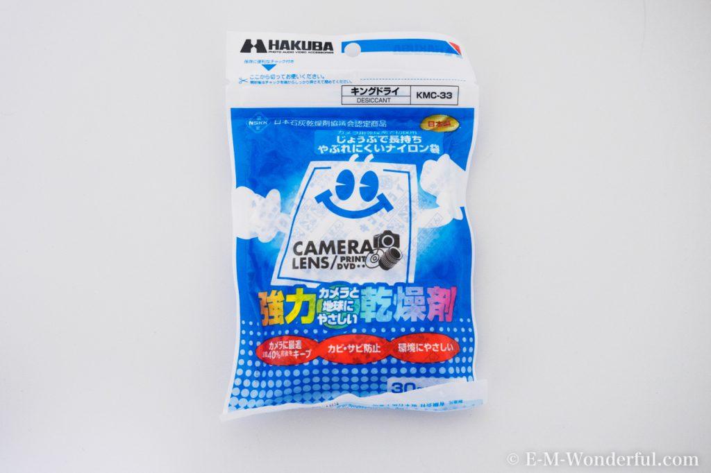 20160607 P6074595 1024x682 - ドライボックスでレンズをカビから守ろう~デジタル一眼カメラのススメ~