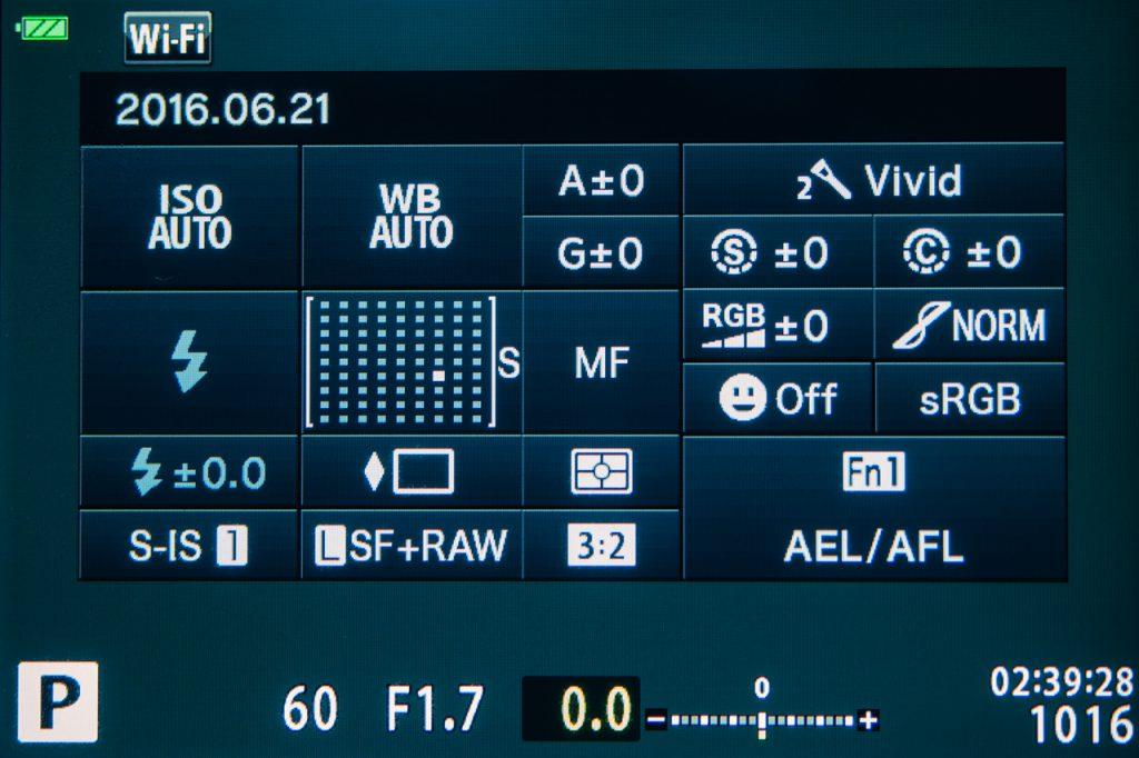 20160621 P6214774 1024x682 - プログラムモード(Pモード)を使いこなそう~デジタル一眼カメラのススメ~