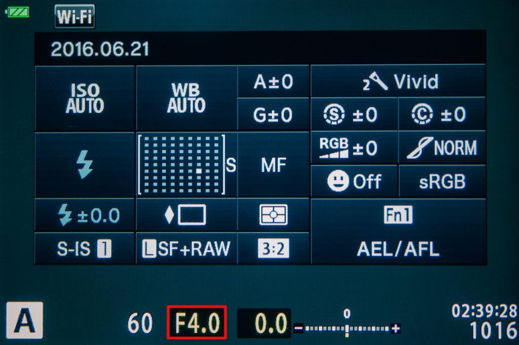 20160621 P62147755 1024x682 - 絞り優先モード(Aモード)を使いこなそう~デジタル一眼カメラのススメ~
