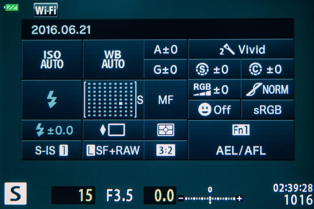 20160621 P6214776 1024x682 - シャッタースピード優先モード(Sモード)を使いこなそう~デジタル一眼カメラのススメ~