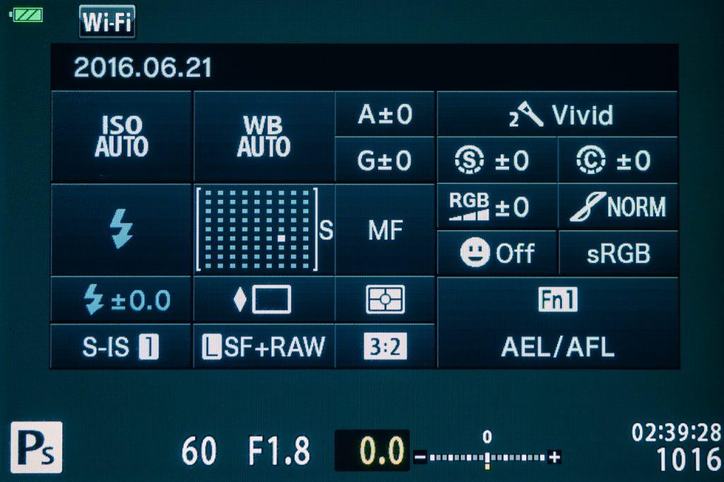 20160621 P6214778 1024x682 - プログラムモード(Pモード)を使いこなそう~デジタル一眼カメラのススメ~