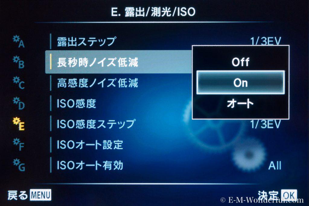 20160703 P7034835 1024x682 - 買ってよかった、OLYMPUS OM-D E-M1〜E-M1の良くないところ〜