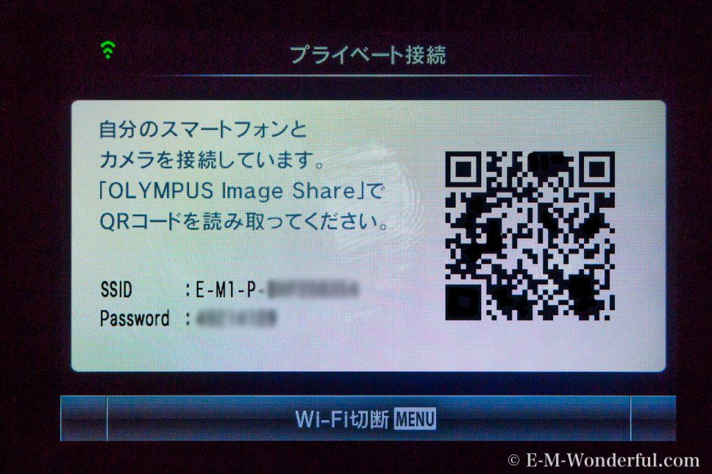 20160711 P7114871kai 1024x682 - カメラとスマートフォンを連携、「OLYMPUS Image Share」を使おう~その1~