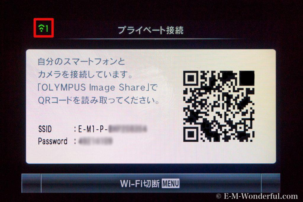 20160712 P7124872kai 1024x682 - カメラとスマートフォンを連携、「OLYMPUS Image Share」を使おう~その1~