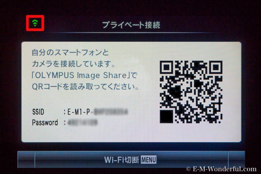 20160712 P7124873kai 1024x682 - カメラとスマートフォンを連携、「OLYMPUS Image Share」を使おう~その1~