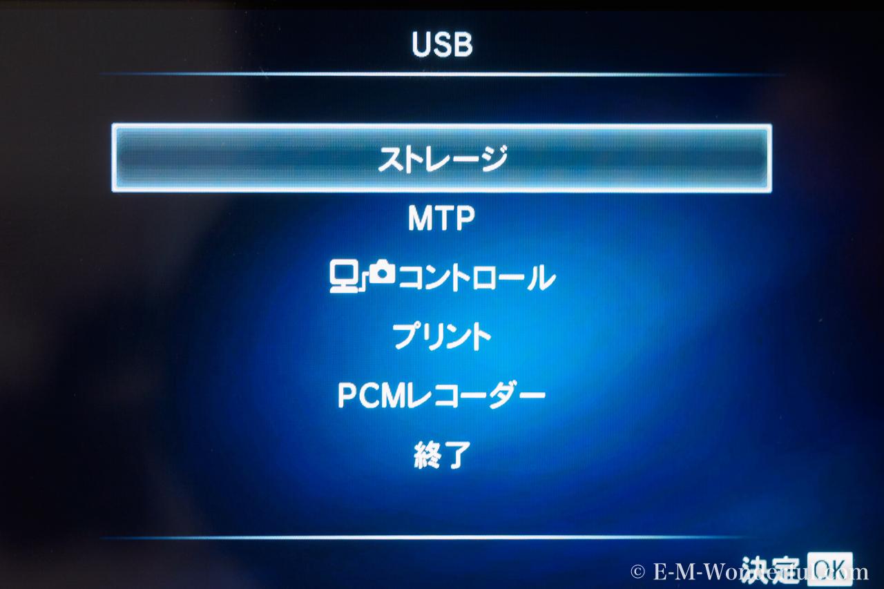 20160717 P7174885 - OLYMPUSデジタルカメラアップデーターの使い方~E-M1をバージョンアップ~