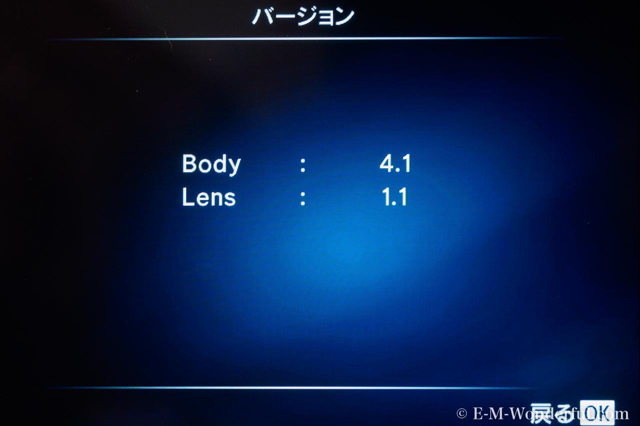 20160717 P7174891 - OLYMPUSデジタルカメラアップデーターの使い方~E-M1をバージョンアップ~