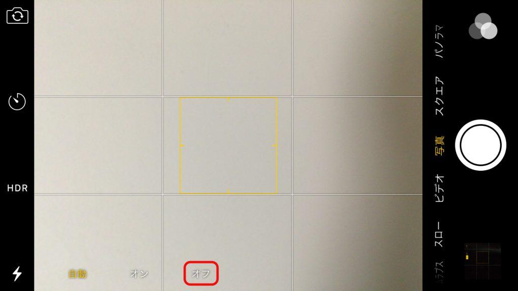 IMG 5379 1024x576 - あなたは大丈夫?写真撮影のマナー~三脚&フラッシュの使い方~
