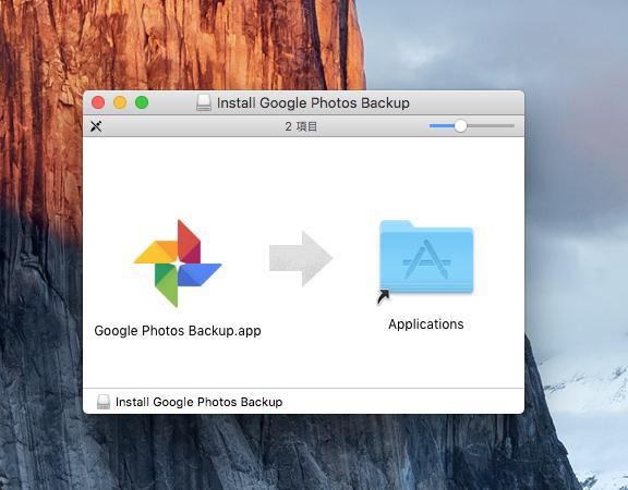 141d1adcc61142bffc084cedbe9b22d2 - 無料で使える、「Googleフォト」で写真を保存、管理しよう(PC編)
