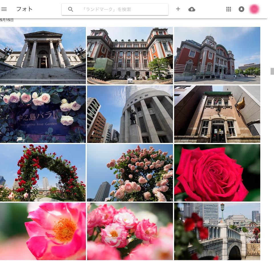 608e6f760e7c05679f49456bc2752651 - 無料で使える、「Googleフォト」で写真を保存、管理しよう(PC編)