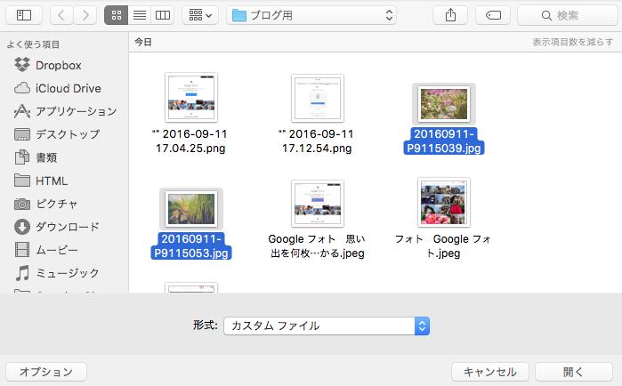 7325b57a3276e64fe3163aa6556c4b58 - 無料で使える、「Googleフォト」で写真を保存、管理しよう(PC編)