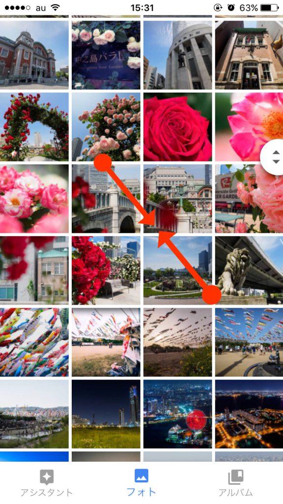 IMG 5650 576x1024 - 無料で使える、「Googleフォト」で写真を保存、管理しよう(使い方編)