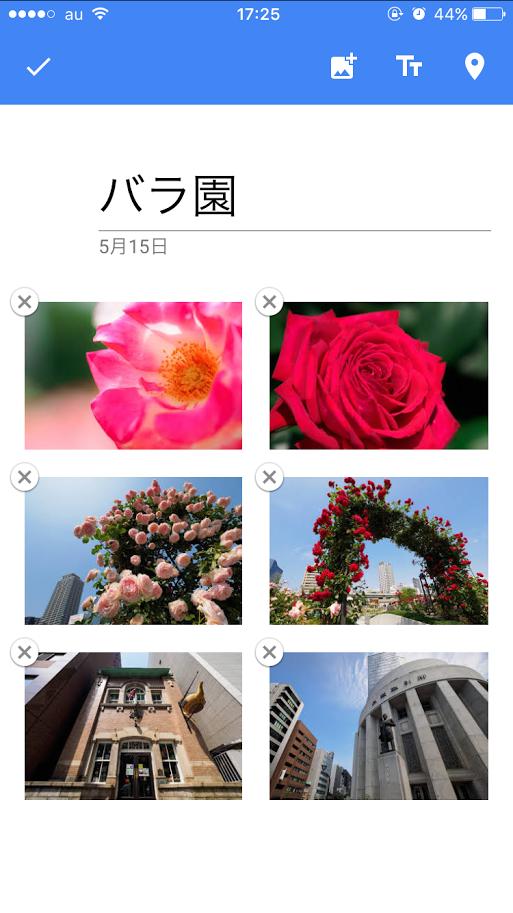 IMG 5671 - 無料で使える、「Googleフォト」で写真を保存、管理しよう(使い方編)