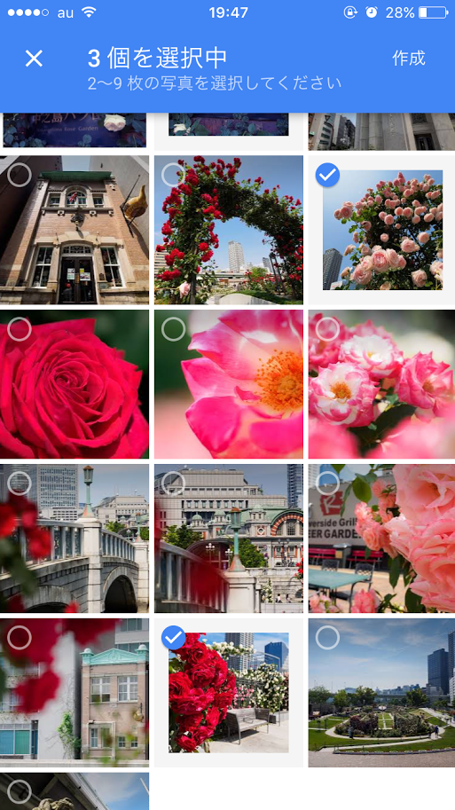 IMG 5681 - 無料で使える、「Googleフォト」で写真を保存、管理しよう(使い方編)