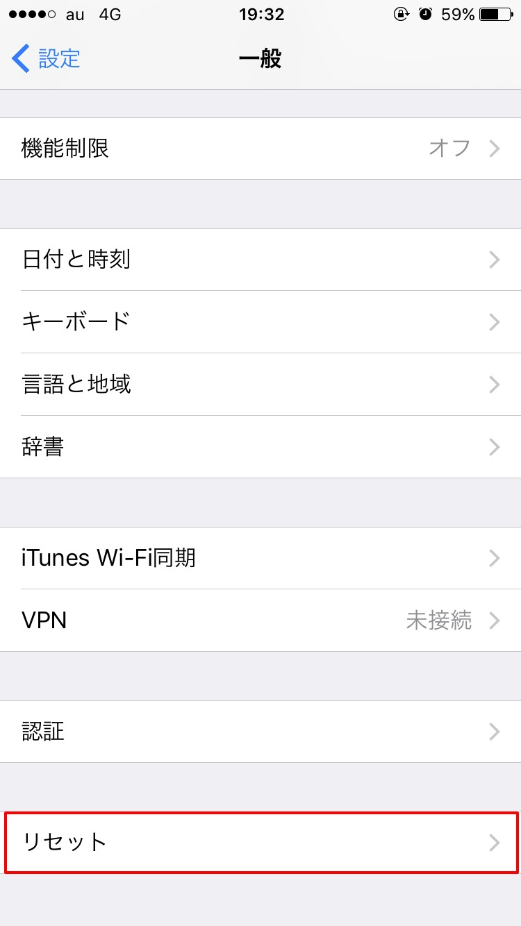 IMG 5742 - iPhone7 ジェットブラックを開封と復元の手順