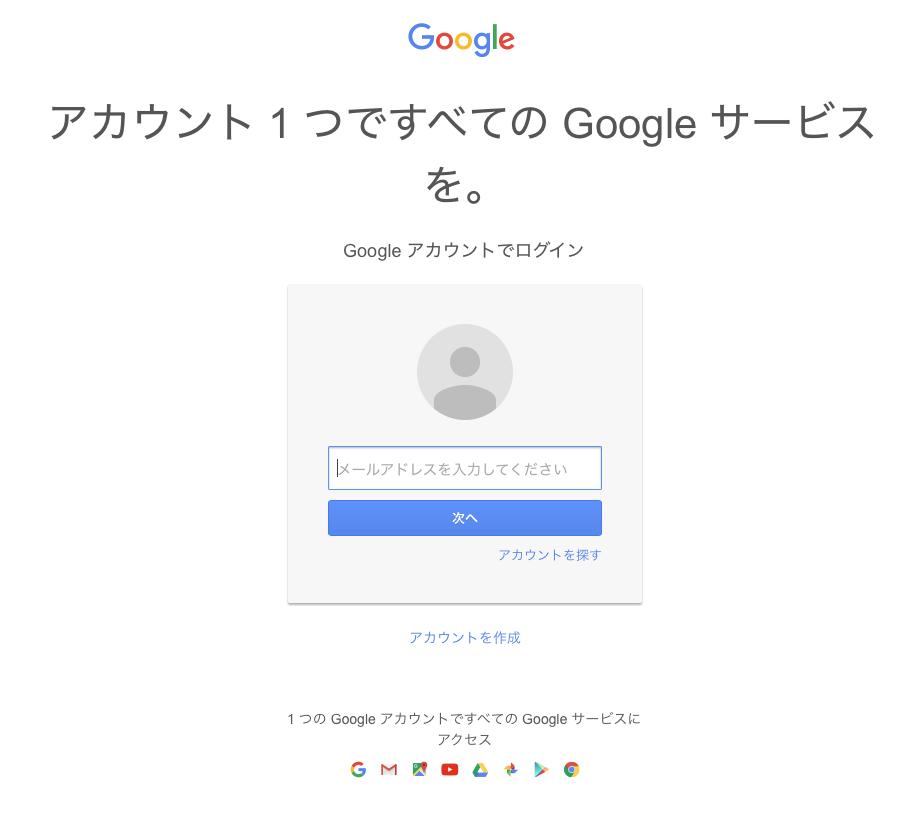 ff259fd96002b75d48b155338057accf - 無料で使える、「Googleフォト」で写真を保存、管理しよう(PC編)