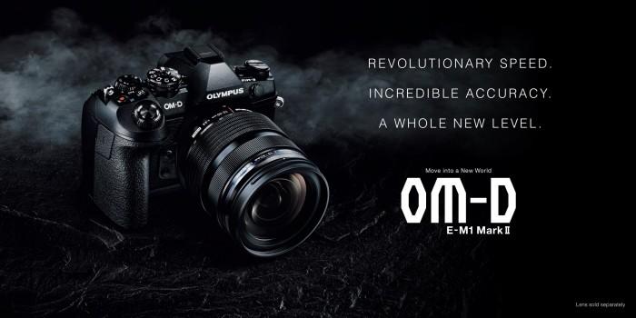 key panel 87 - OLYMPUSが「OM-D E-M1 Mark Ⅱ」の開発を発表しました