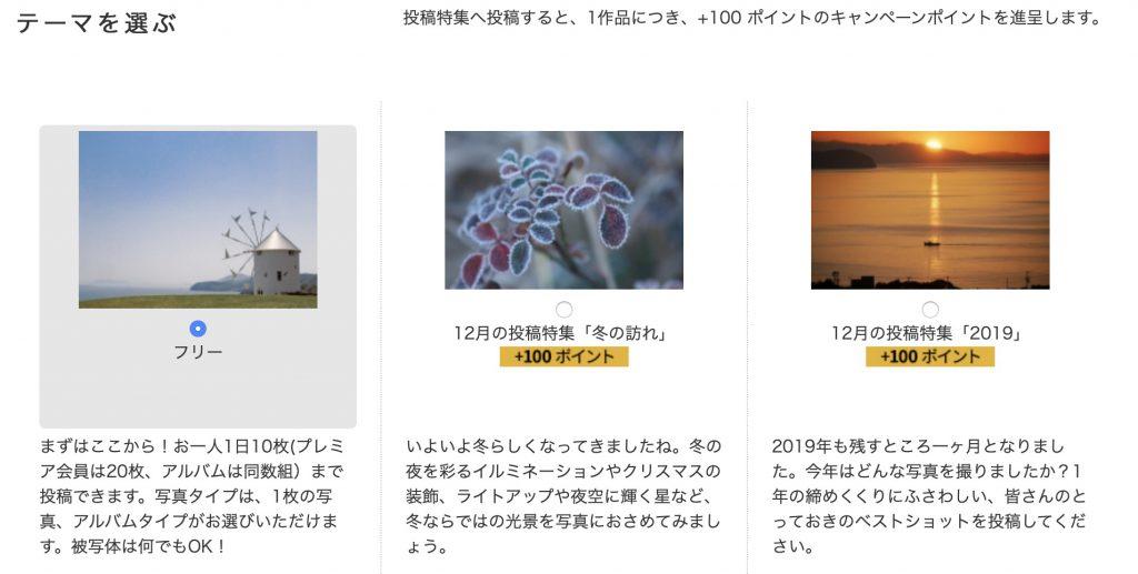 9bda31c6bca1fed3aef4fc8afc73f1fb 1024x517 - オリンパス オンラインショップでカメラ・レンズをお得に買う方法
