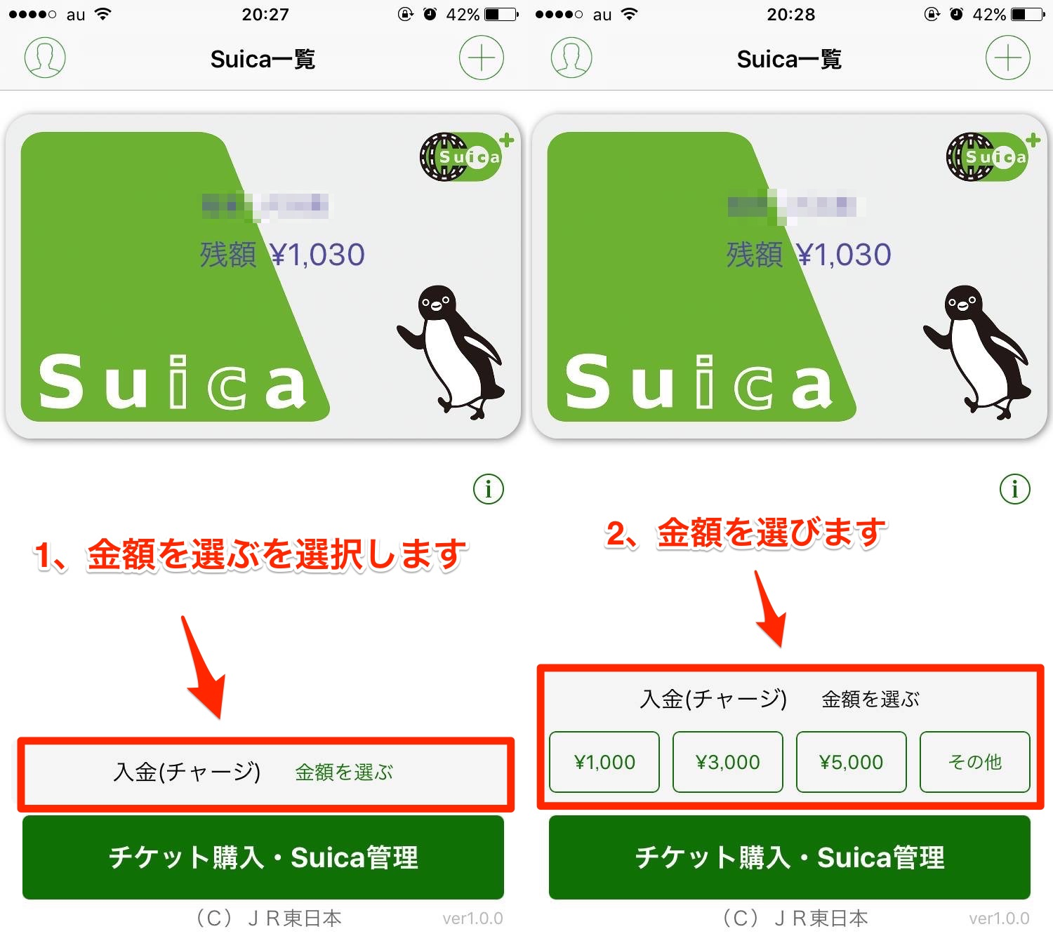 apple_pay-suica9