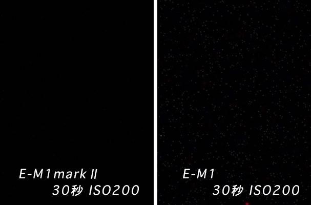 90b64e7e5b132c45c5c5cf1aaaecab4d - オリンパス プラザでE-M1 Mark Ⅱを試用レビュー