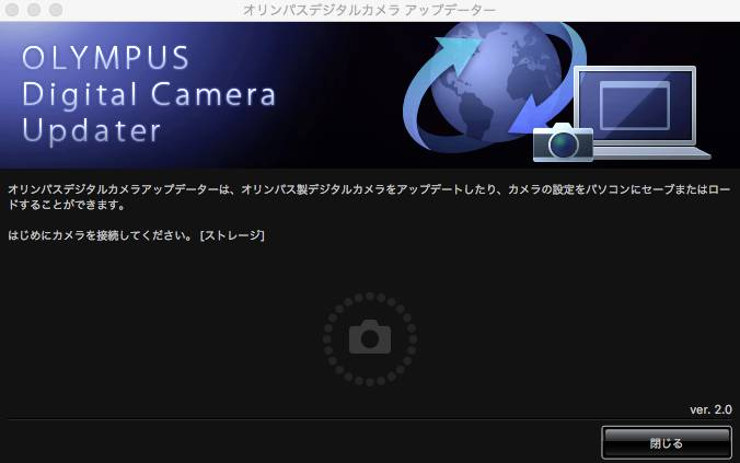 91bd914b220ab2dade2d145454c11fb4 - E-M1 Mark Ⅱに備えて、Olympus Viewer3とデジタルカメラアップデーターをアップデート