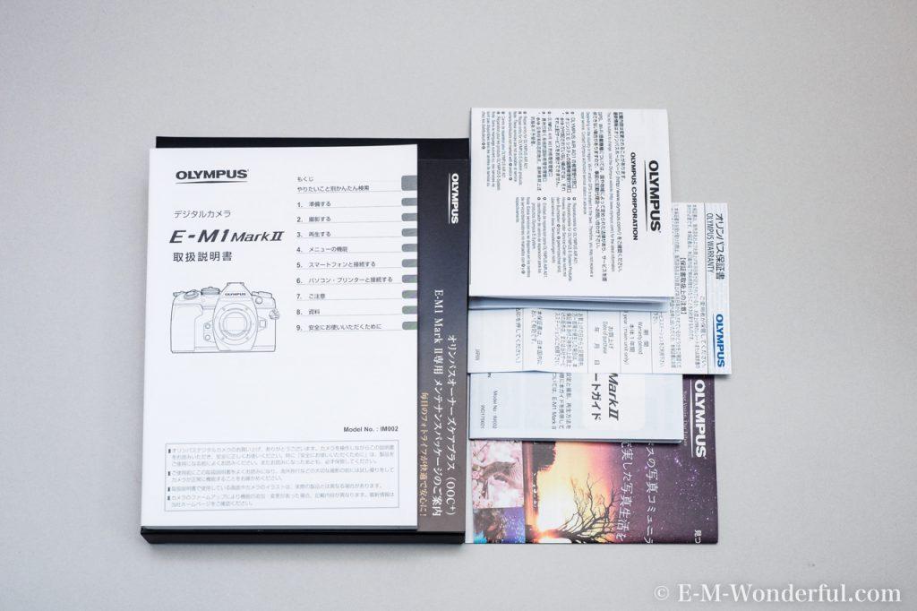 20161222 PC220027 1024x682 - OM-D E-M1 Mark Ⅱを購入、E-M1との外観の比較もしてみました