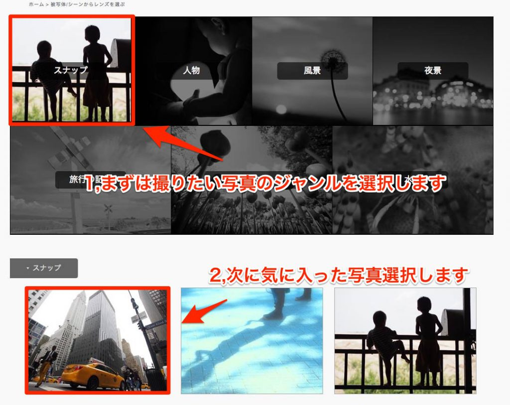 3819d7d5a3ab5283dcf06cc4cf41d2ed 1024x814 - レンズ選びで迷ったら、「Lens advisor」で最適なレンズを見つけよう