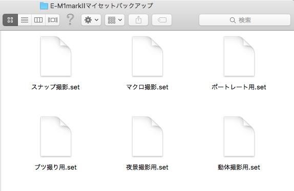 e-m1mark2-myset-2-7