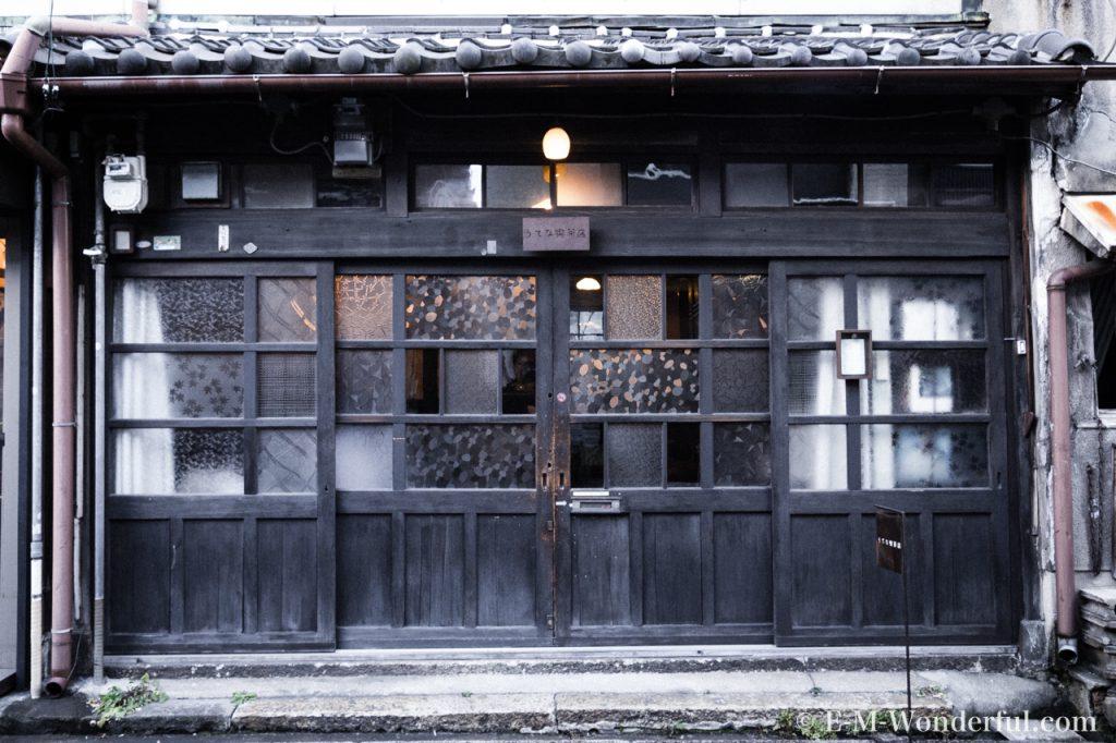 20170212 P2120912 1024x682 - レトロでおしゃれな街、中崎町に行ってきました