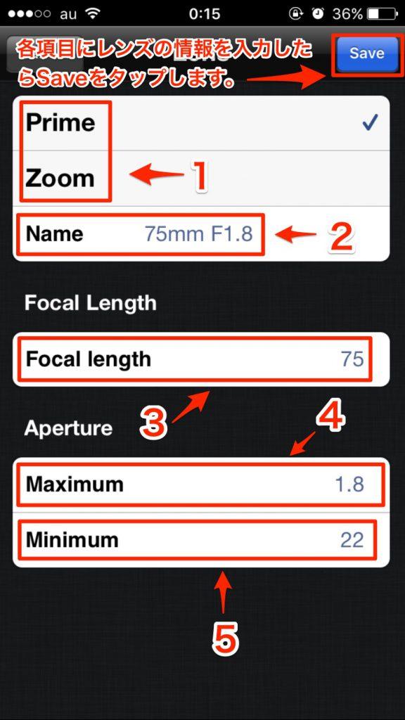 IMG 6675 576x1024 - 被写界深度・過焦点距離を簡単に調べることができるアプリ「Field Tool」