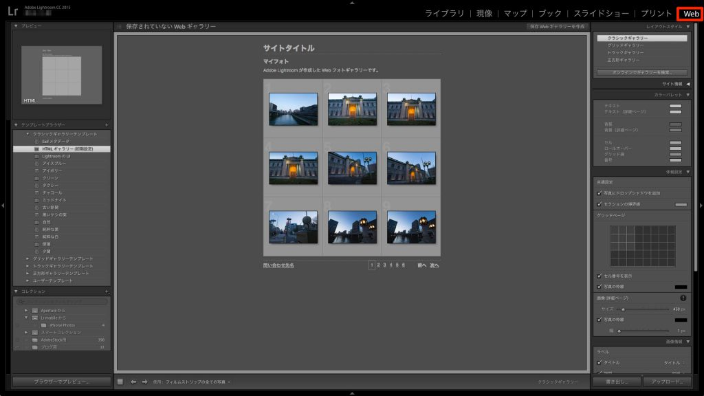 4f2bb061e2d271de575d44b1fd99f5fe 1024x576 - RAW現像ソフトの定番、Adobe photoShop Lightroomを知ろう