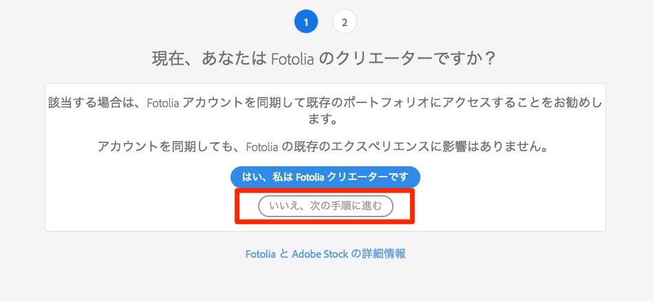 5ef05576d0f2ffcad1344ff3194bf60f - AdobeStockのコントリビューターに登録して、写真を販売しよう
