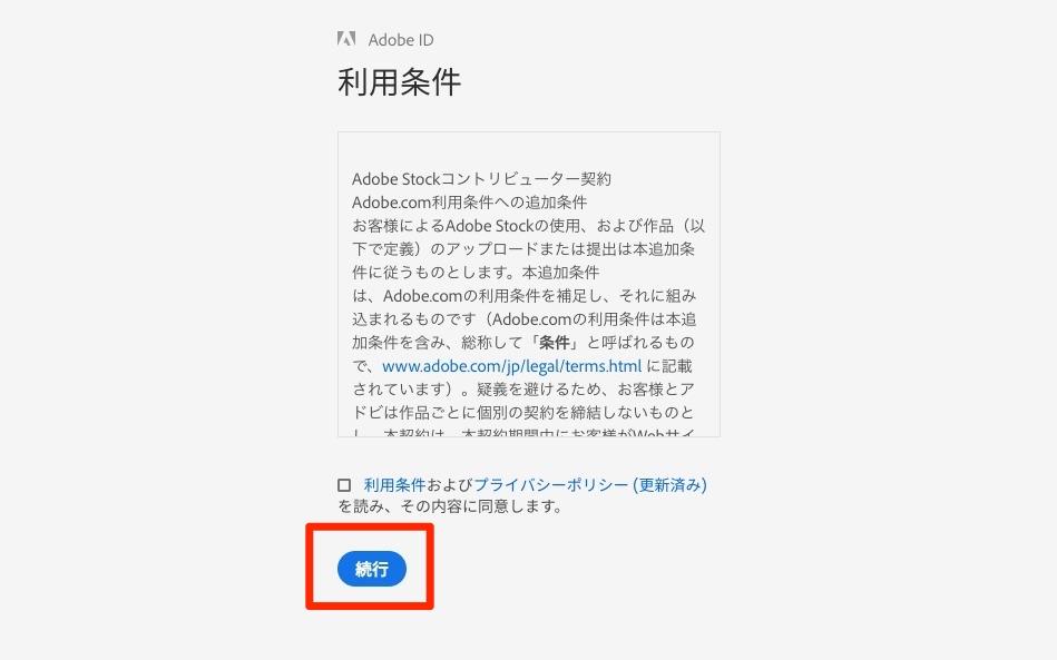 7ee5d34d39cdee67e8a667fb46e7def1 - AdobeStockのコントリビューターに登録して、写真を販売しよう