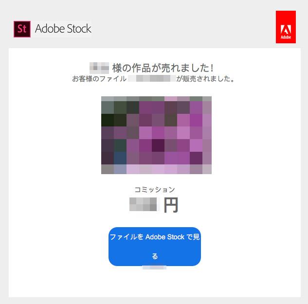 8b1a7628da06942606420a8a33a6b775 - AdobeStockで初めて写真が売れました
