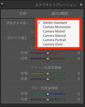 b80b5f6f819753e34f3e55257f724a80 - Adobe camera raw9.9をリリース、E-M1markⅡが正式にサポートされました