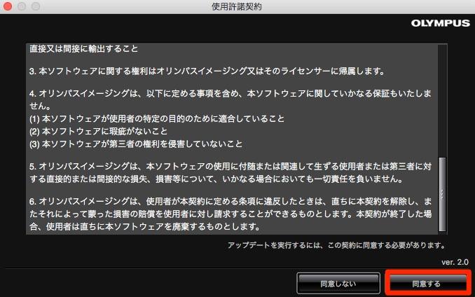 f2797d43b026665f42c2ad027a4aa79b - E-M1markⅡのファームウェアアップデート1.1を公開、アップデートの手順も解説します