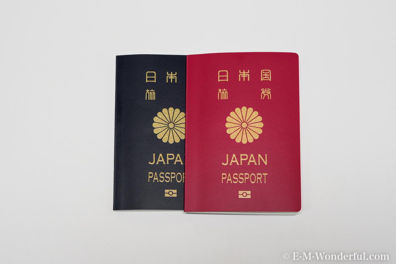 20170413 P4130106 - 初めての海外旅行、パスポートを取得しました