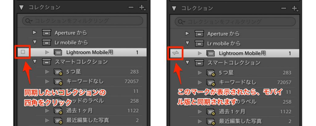 1b2fa9b9560bd9fc46e44adce198ceb9 1024x408 - iPad ProでAdobe Photoshop Lightroom CC モバイル版を使ってみました