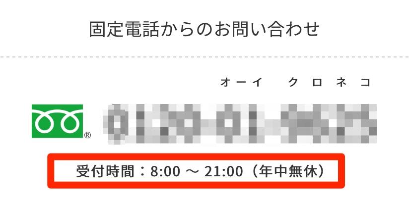 1f741a7dbf842d8ea1f844e3de41a004 - Amazonプライムで時間指定したのに届かないときの対処法