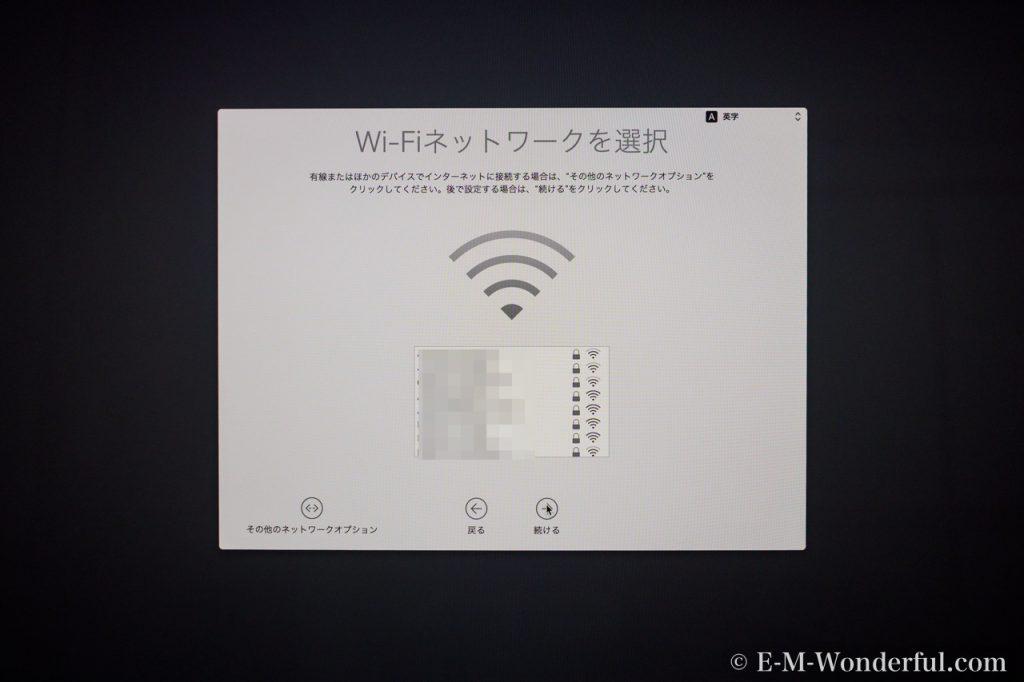 20170626 P6260117 1024x682 - iMac Retina 4K 21.5インチを開封、移行アシスタントを行いました
