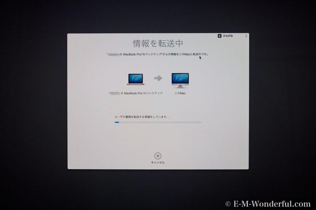 20170626 P6260125 1024x682 - iMac Retina 4K 21.5インチを開封、移行アシスタントを行いました