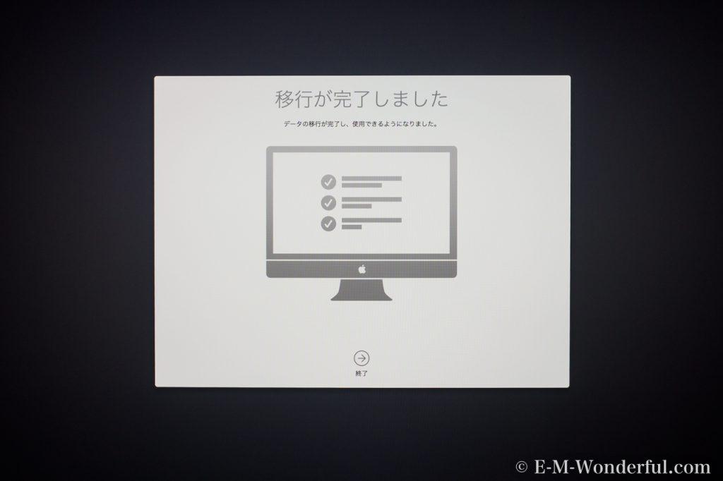20170626 P6260127 1024x682 - iMac Retina 4K 21.5インチを開封、移行アシスタントを行いました