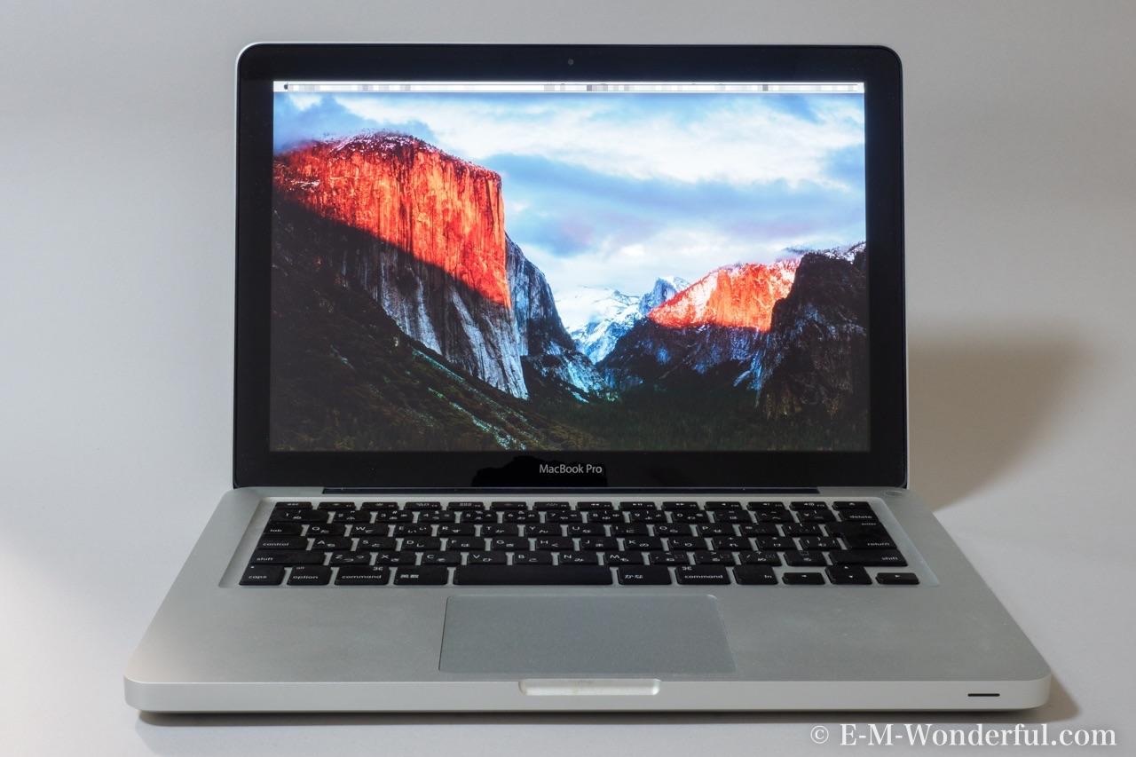 20170630 P6300132 - iMac Retina 4K 21.5インチをAppleオンラインストアで注文しました