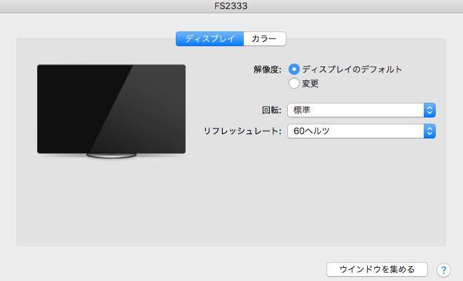 3edfe6d3f034934b7dda1e152265d65e - iMac 4k 21.5インチをデュアルディスプレイで使用してみました