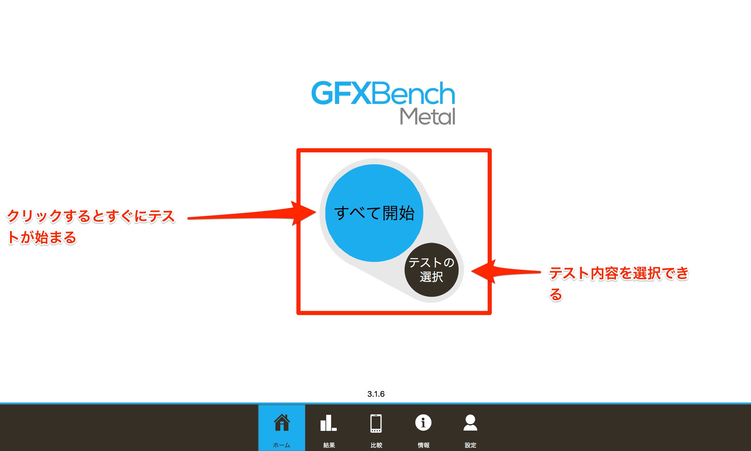 GFXBench Metal2 - iMac 4K Retina 21.5インチで様々なベンチマークテストを行なってみました