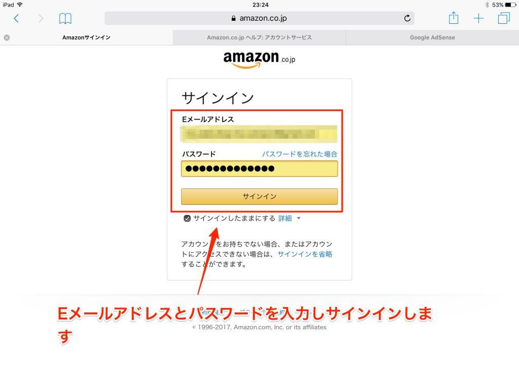 届か ない amazon Amazon Chime(従量課金制のオンライン会議、チャットサービス)